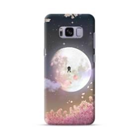 爛漫・夜桜&私たち Samsung Galaxy S8 ポリカーボネート ハードケース