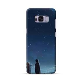 星空を眺めている私たち Samsung Galaxy S8 ポリカーボネート ハードケース