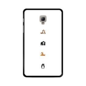 デザイン アートな動物たち002 Samsung Galaxy Tab A 8.0 (2017) ポリカーボネート ハードケース