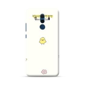 小さな花&ヒヨコ Huawei Mate 10 Pro ポリカーボネート ハードケース