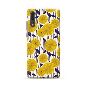 デザイン・花のモチーフ:黄色のひまわり&紺色の葉 Huawei P20 ポリカーボネート ハードケース
