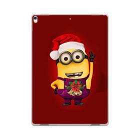 メリー クリスマス かわいいミニオンズ iPad Pro 10.5 (2017) ポリカーボネート ハードケース