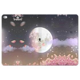 爛漫・夜桜&私たち iPad Pro 12.9 (2015) 合皮 手帳型ケース