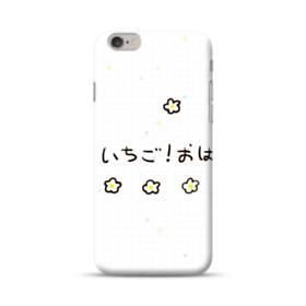 デザイン・ひらがな iPhone 6S/6 ポリカーボネート ハードケース