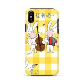 うさちゃんの演奏会 iPhone X ポリカーボネート タフケース