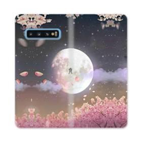 爛漫・夜桜&私たち Samsung Galaxy S10 合皮 手帳型ケース