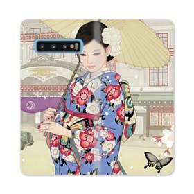 こんにちは、ジャパンガール! Samsung Galaxy S10 合皮 手帳型ケース