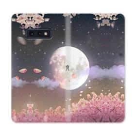 爛漫・夜桜&私たち Samsung Galaxy S10e 合皮 手帳型ケース
