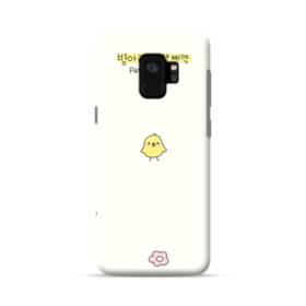 小さな花&ヒヨコ Samsung Galaxy S9 ポリカーボネート ハードケース
