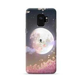 爛漫・夜桜&私たち Samsung Galaxy S9 ポリカーボネート ハードケース