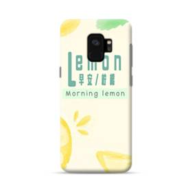 デザイン・漢字&アルファベット:レモン、おはよう。 Samsung Galaxy S9 ポリカーボネート ハードケース