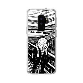 ユニークな白黒系アート:あーーーーー! Samsung Galaxy S9 Plus TPU クリアケース