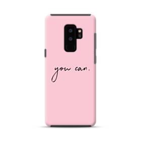 デザイン・アルファベット:you can Samsung Galaxy S9 Plus ポリカーボネート タフケース