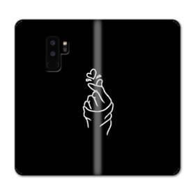 指のスナップとハート Samsung Galaxy S9 Plus 合皮 手帳型ケース
