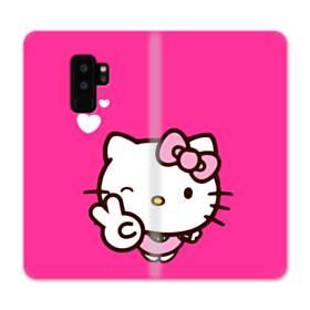 永遠に可愛い!キティちゃん Samsung Galaxy S9 Plus 合皮 手帳型ケース