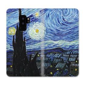名画:星月夜 フィンセント・ファン・ゴッホ Samsung Galaxy S9 Plus 合皮 手帳型ケース