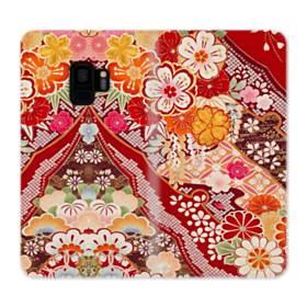 和・花柄 Samsung Galaxy S9 合皮 手帳型ケース