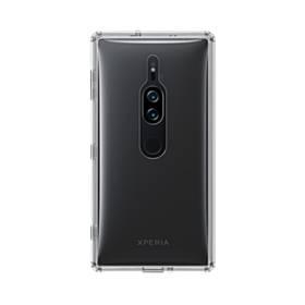 オリジナルSony Xperia XZ2 Premiumケース スマホケース印刷