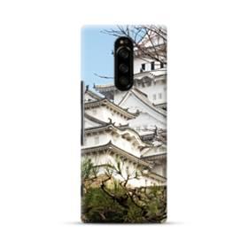 ザ・城 Sony Xperia 1 ポリカーボネート ハードケース