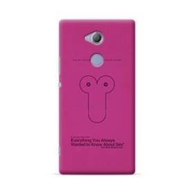 映画アート「セックスについてすべて知りたい」ザ・ウディ・アレンの映画 Sony Xperia XA2 Ultra ポリカーボネート ハードケース