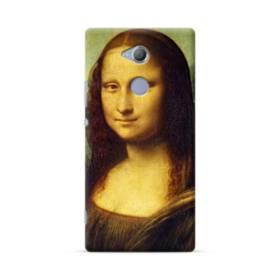 名画:モナ・リザ (Mona Lisa) レオナルド・ダ・ヴィンチ Sony Xperia XA2 Ultra ポリカーボネート ハードケース