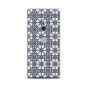 紺とピンクの幾何図パターン Sony Xperia XZ2 ポリカーボネート ハードケース